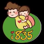 i835 logo